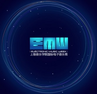 Electronic Music Week - Shanghai